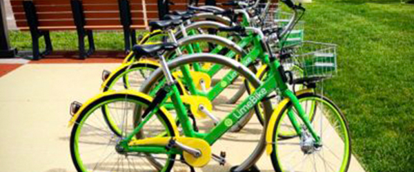 Lime Bikes at IGS Energy Headquarters